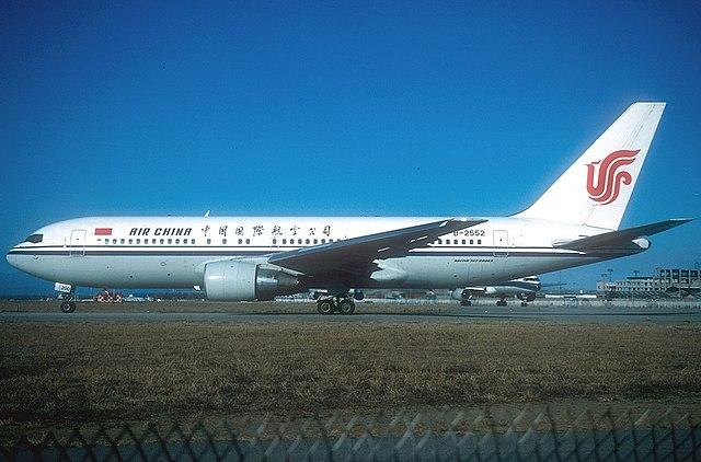 austrian flight